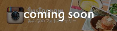 熊本でホームページ制作ならサポウェブ instagram