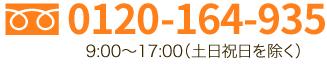 0964-32-7272